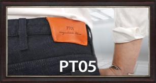 PT05大量入荷
